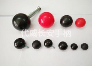 圆球螺母 塑胶手柄 塑料旋钮